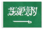 Produktbild Fahne Saudi Arabien